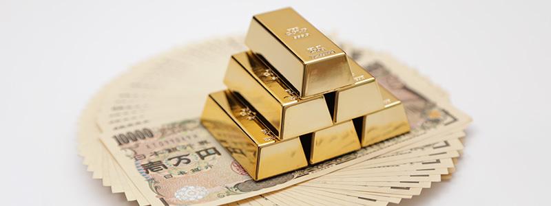 金塊とお金
